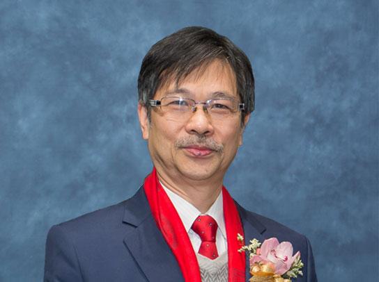 郭樹鈿博士