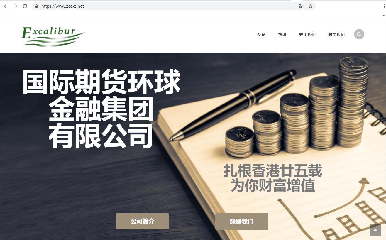 fake website - zb.yhal.com.cn
